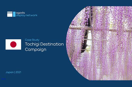 Case Study – Tochigi DMO